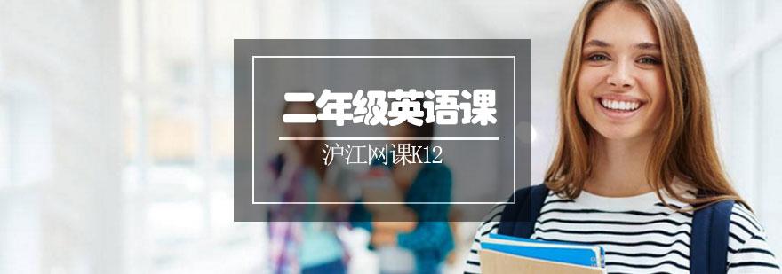 青島三年級數學輔導班,青島小學數學輔導班
