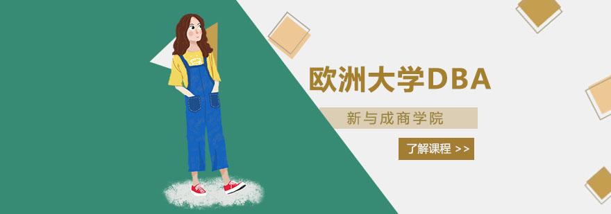 上海在職研究生培訓價格