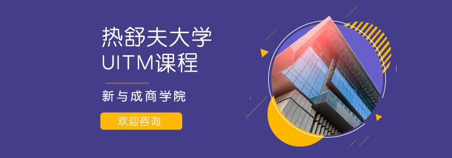 上海mba培訓中心