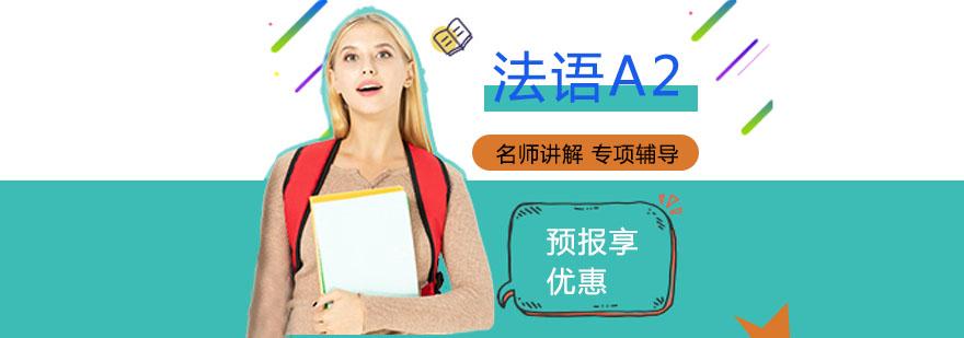 上海歐那教育