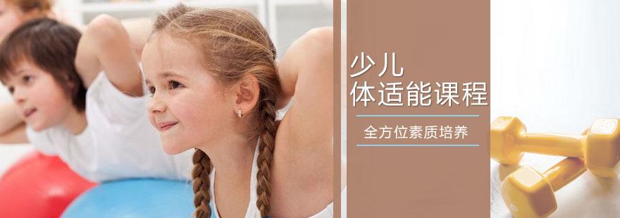 天津青少兒網球訓練營