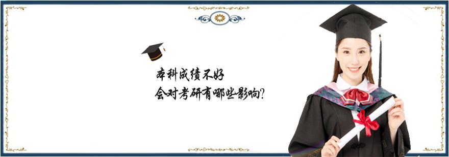 天津考研高分備考攻略分享
