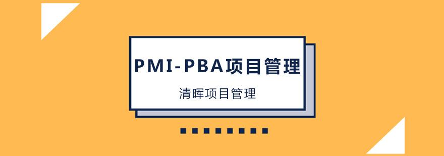 广州PMP培训班,广州pmp考试培训机构