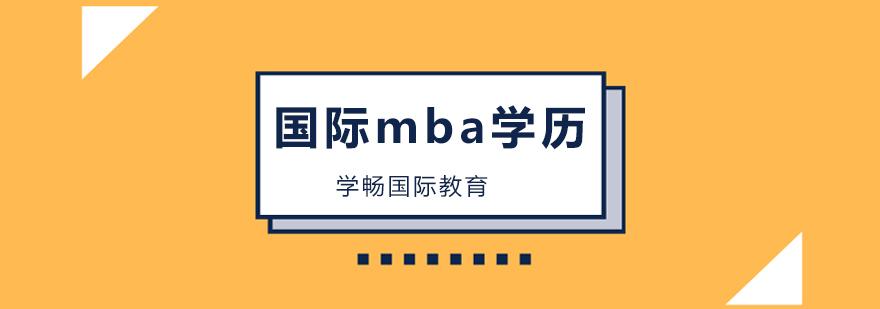 广州mba考前培训哪个好,广州mba考前辅导班