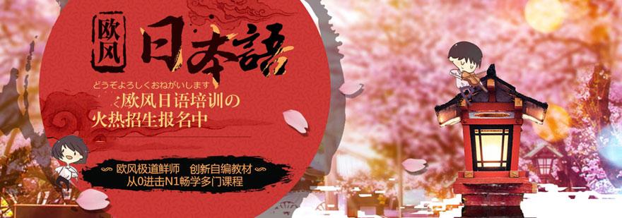 天津少儿奥信竞赛C++编程培训班