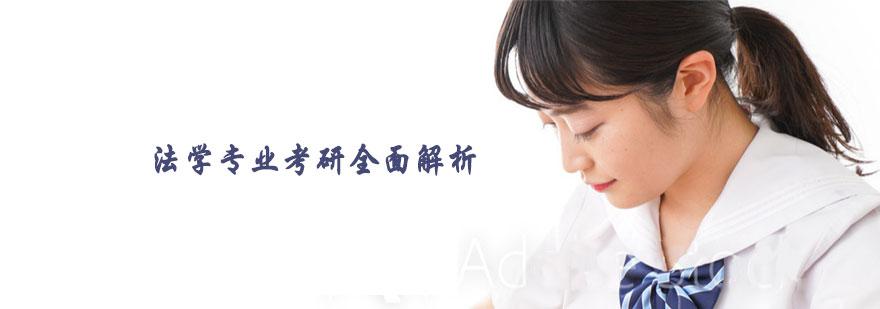 天津考研住宿学校哪家好