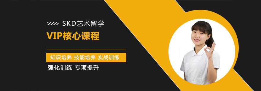 武汉VIP核心课程-专业核心课程-核心课程培训
