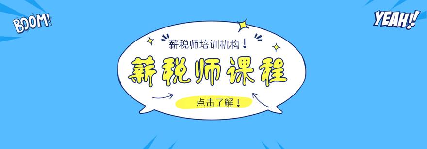 中级经济师课程-重庆中级经济师培训班排名