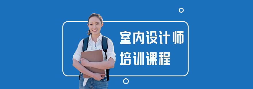 安全工程师课程-重庆安全工程师培训班