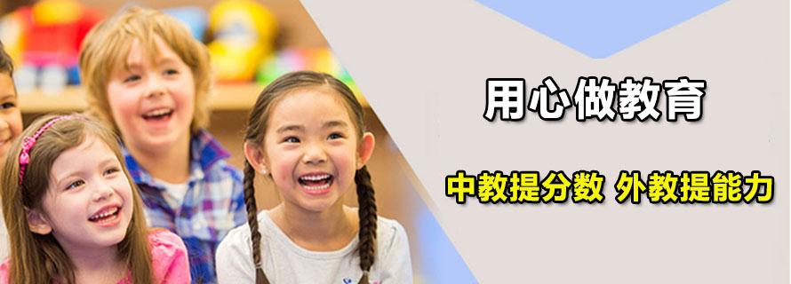 广州汉普森英语