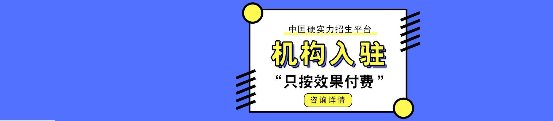 朗閣教育——專業英語語言教育,名師輔導,輕松出國學習