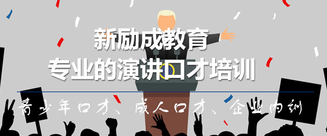 青島新勵成教育