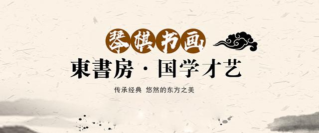 上海東書房