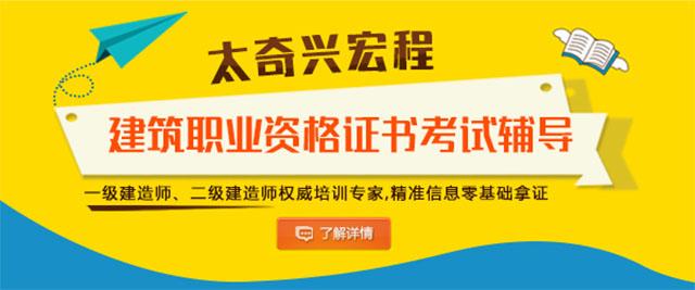 重慶太奇興宏程培訓學校