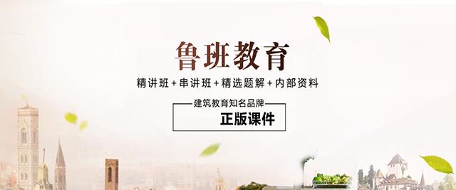 天津龍本魯班