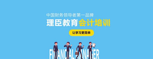 广州广州会计培训