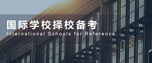 西安唯尋國際教育