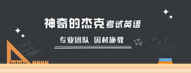 广州青藤教育