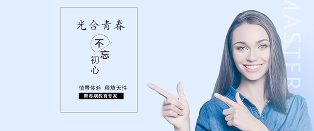 天津光合青春