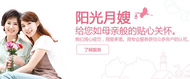 北京十月陽光