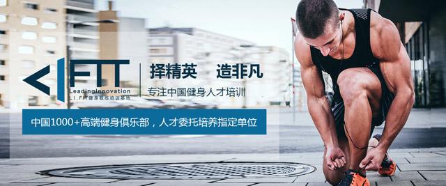 重慶領創體育