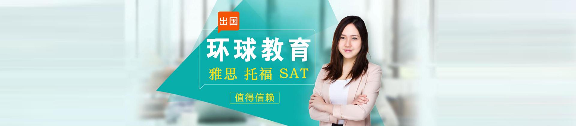 不斷地為中國學習者提供專業優質的課程服務