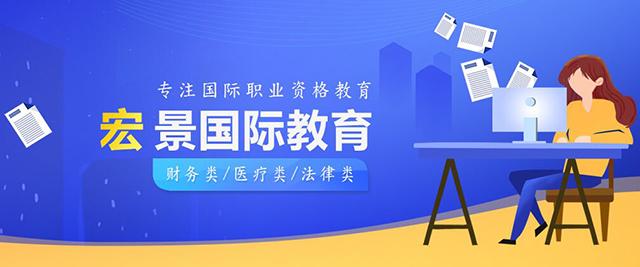 北京宏景國際教育