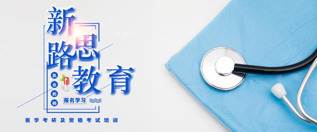 北京新思路教育