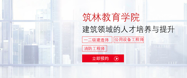 上海筑林教育學院