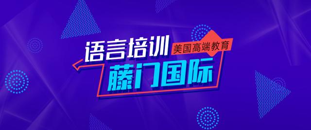 上海藤門國際