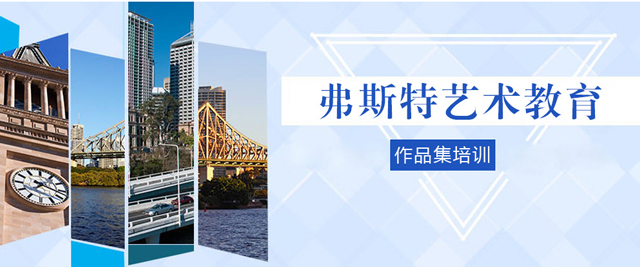 北京弗斯特國際藝術教育