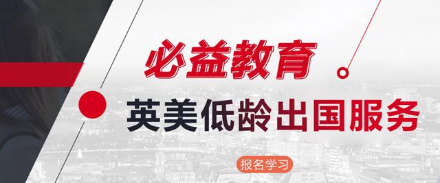 北京必益教育