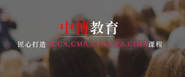 上海中博教育
