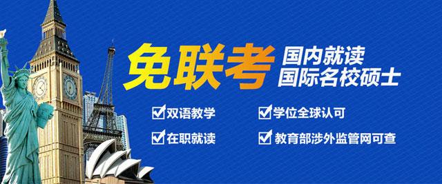 天津學暢出國