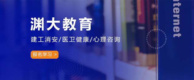 北京淵大教育