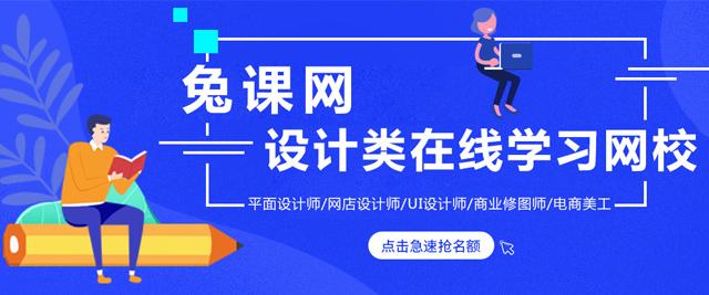 北京兔課網