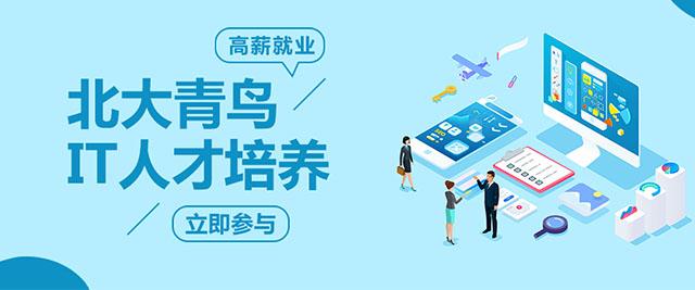 上海美術集網校
