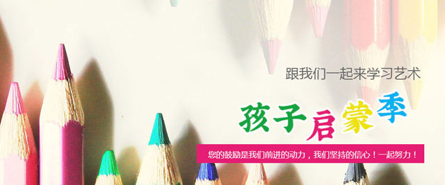 福州九龍學堂藝術教育