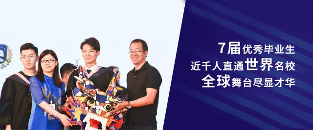 北京新東方雙語學校