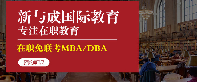 广州新与成国际教育