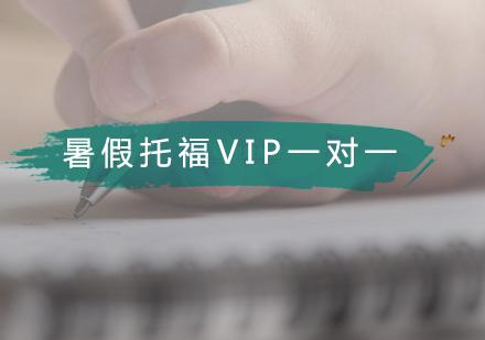 广州SSAT培训-一对一SSAT保过班