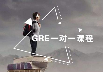 福州環球雅思教育_GRE一對一課程