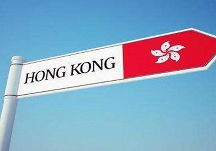 香港碩士申請條件