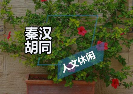 广州才艺培训-人文休闲课程