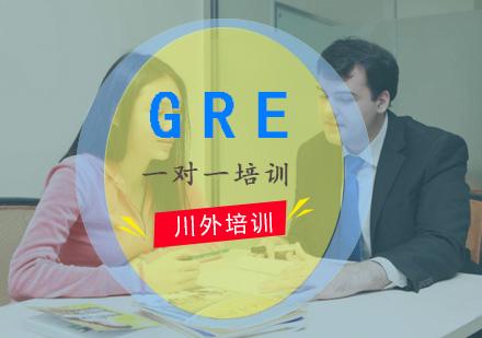 重慶GRE培訓-GRE一對一培訓