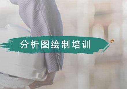 广州建筑设计师培训-分析图绘制培训班