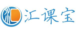 上海英语培训-留学国际教育-小语种-早教中小学-IT-学历-建造工程-资格认证-汇课宝