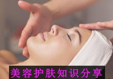 美容護膚知識分享