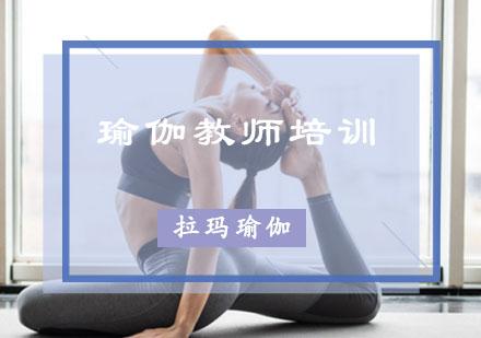 福州健身教練培訓-瑜伽教師培訓