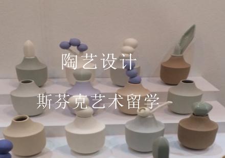 陶藝設計課程